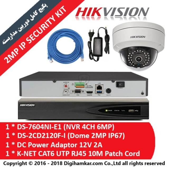 پکیج کامل دوربین مداربستهتحت شبکه IP هایک ویژن اقتصادی DHP-1N4N001