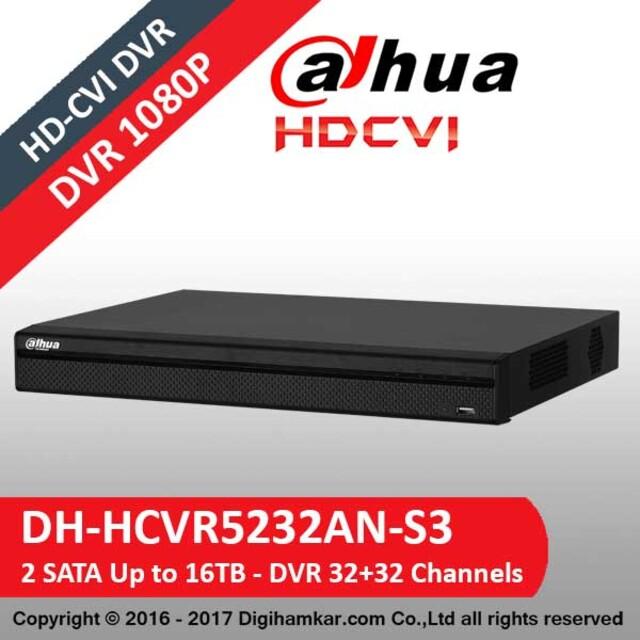 ضبط کننده ویدیویی دیجیتال DVR داهوا مدل DH-HCVR5232AN-S3