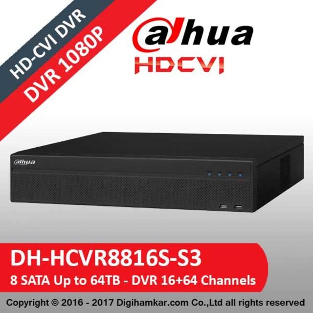 ضبط کننده ویدیویی دیجیتال DVR داهوا مدل DH-HCVR8816S-S3