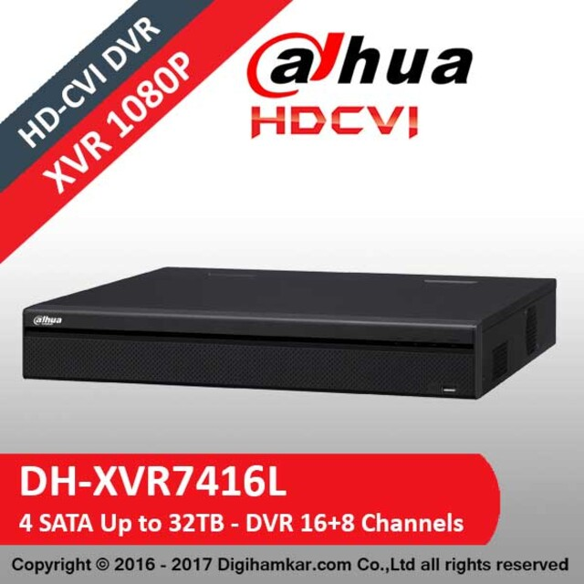 ضبط کننده ویدیویی دیجیتال DVR داهوا مدل DH-XVR7416L