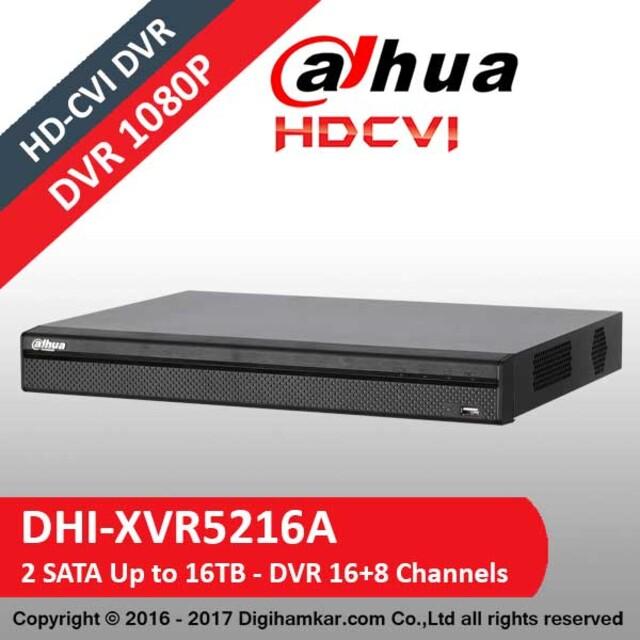 ضبط کننده ویدیویی دیجیتال DVR داهوا مدل DHI-XVR5216A