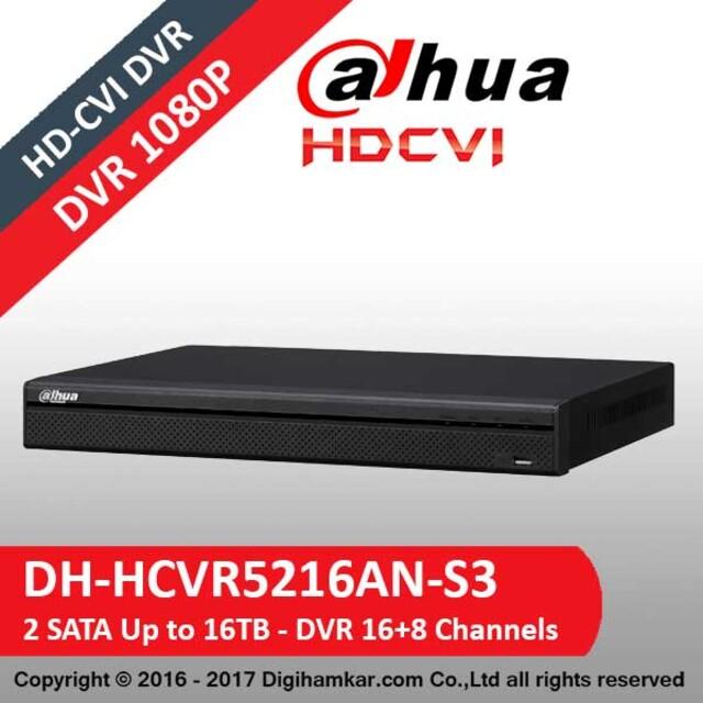 ضبط کننده ویدیویی دیجیتال DVR داهوا مدل DH-HCVR5216AN-S3