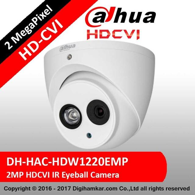 دوربين مداربسته دام داهوا مدل DH-HAC-HDW1220EMP