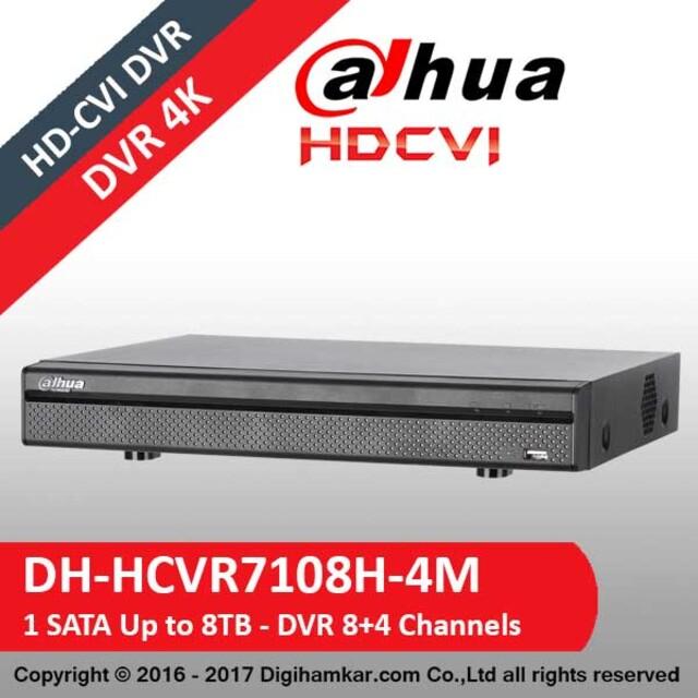 ضبط کننده ویدیویی دیجیتال DVR داهوا مدل DH-HCVR7108H-4M