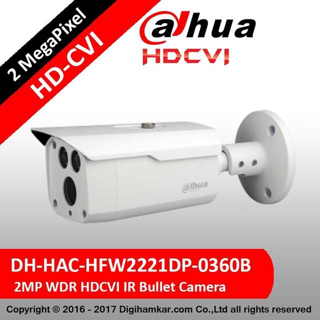 دوربين مداربسته آنالوگ بولت داهوا HD-CVI مدل DH-HAC-HFW2221DP-0360B