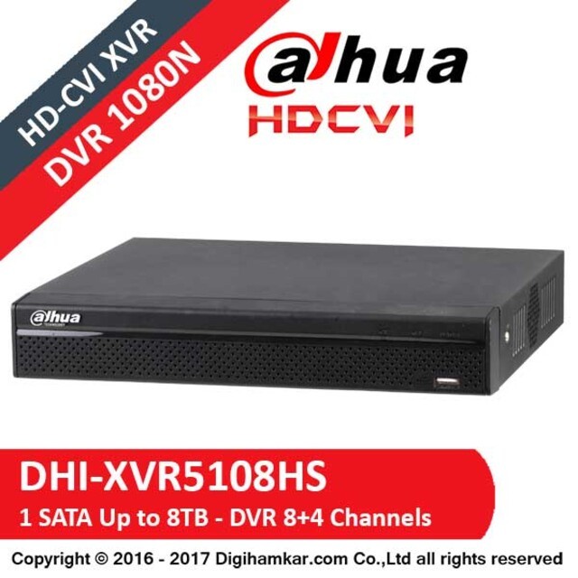 ضبط کننده ویدیویی دیجیتال DVR داهوا مدل DHI-XVR5108HS