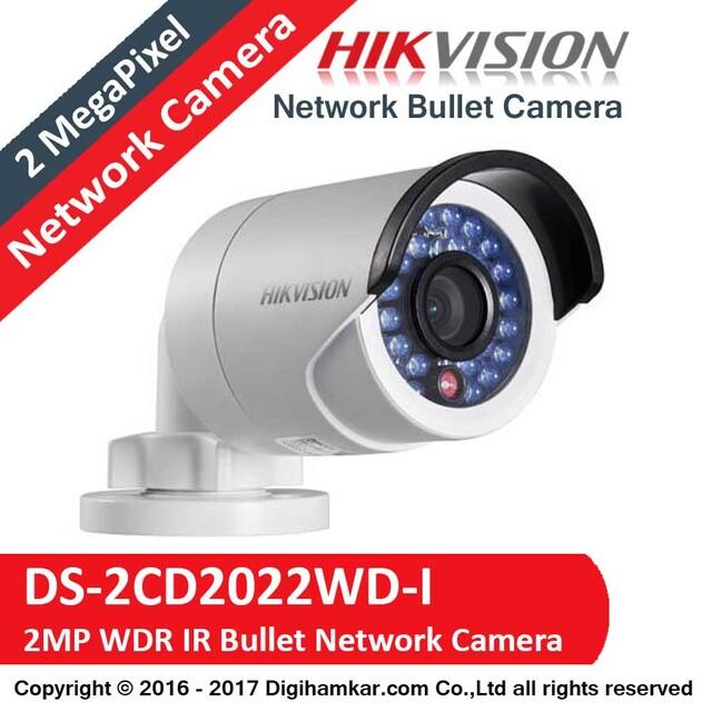 دوربين مداربسته تحت شبکه بولت هایک ویژن مدل DS-2CD2022WD-I