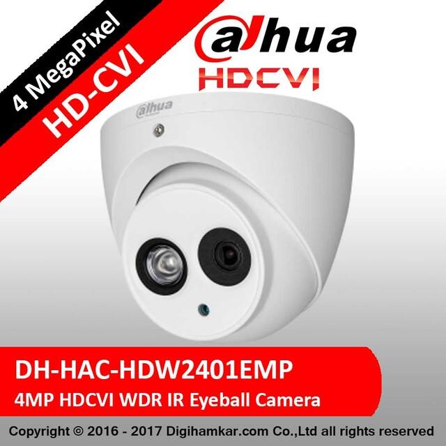 دوربين مداربسته دام داهوا مدل DH-HAC-HDW2401EMP