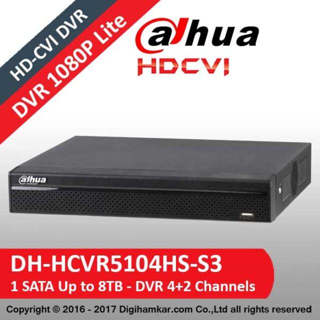 ضبط کننده ویدیویی دیجیتال DVR داهوا مدل DH-HCVR5104HS-S3