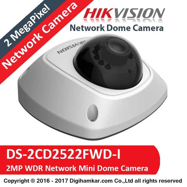 دوربين مداربسته تحت شبکه دام هايک ويژن مدل DS-2CD2522FWD-I
