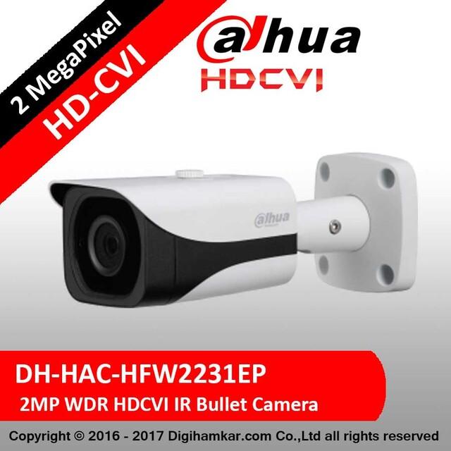 دوربین مداربسته بولت داهوا HD-CVI استارلایت مدل DH-HAC-HFW2231EP