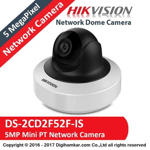دوربینمداربسته تحت شبکه دام هایک ویژن مدل DS-2CD2F52F-IS