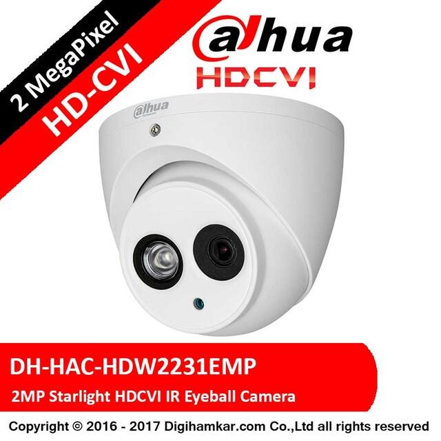 دوربین مداربسته دام داهوا استارلایت مدل DH-HAC-HDW2231EMP