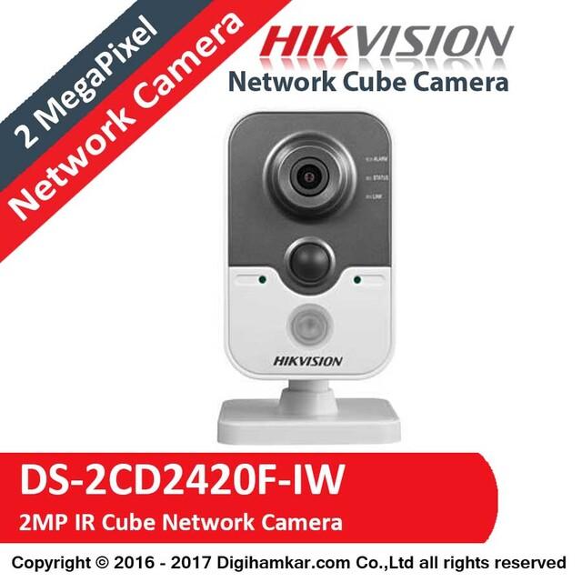 دوربین مداربسته تحت شبکه کیوب هایک ویژن مدل DS-2CD2420F-IW