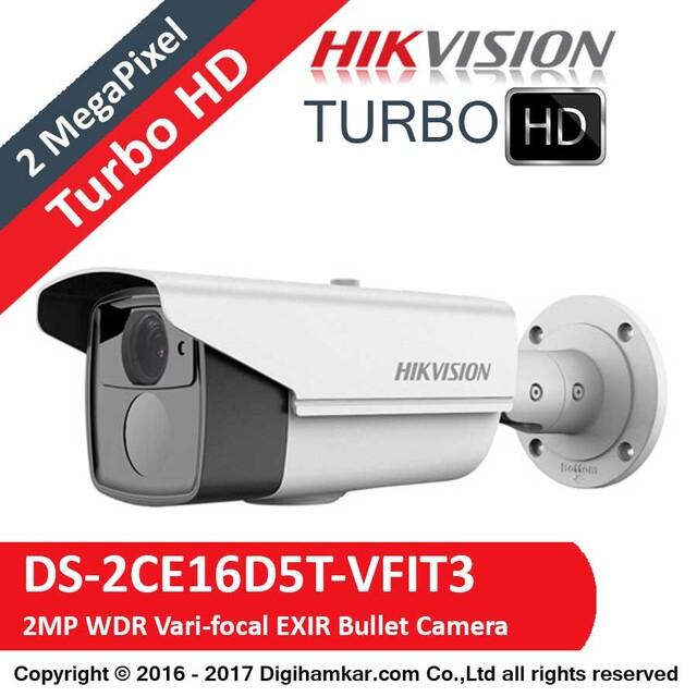 دوربين مداربسته TurboHD بولت هايک ويژن وری فوکال مدل DS-2CE16D5T-VFIT3