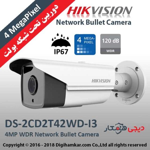 دوربين مداربسته تحت شبکه بولت هايک ويژن مدل DS-2CD2T42WD-I3