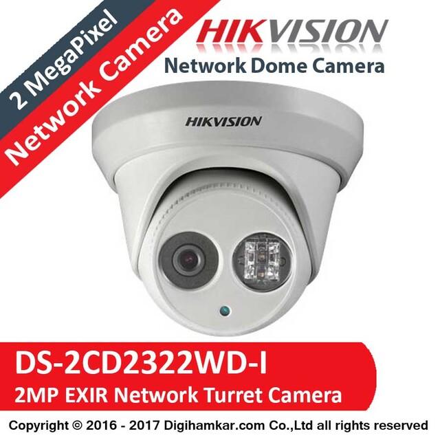 دوربين مداربسته تحت شبکه دام هايک ويژن مدل DS-2CD2322WD-I