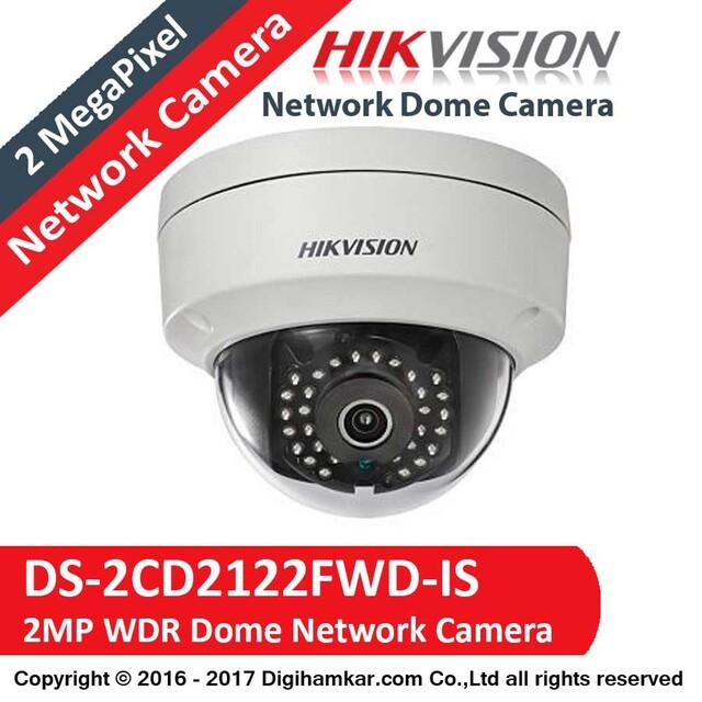 دوربین مداربسته تحت شبکه دام هایک ویژن مدل DS-2CD2122FWD-IS