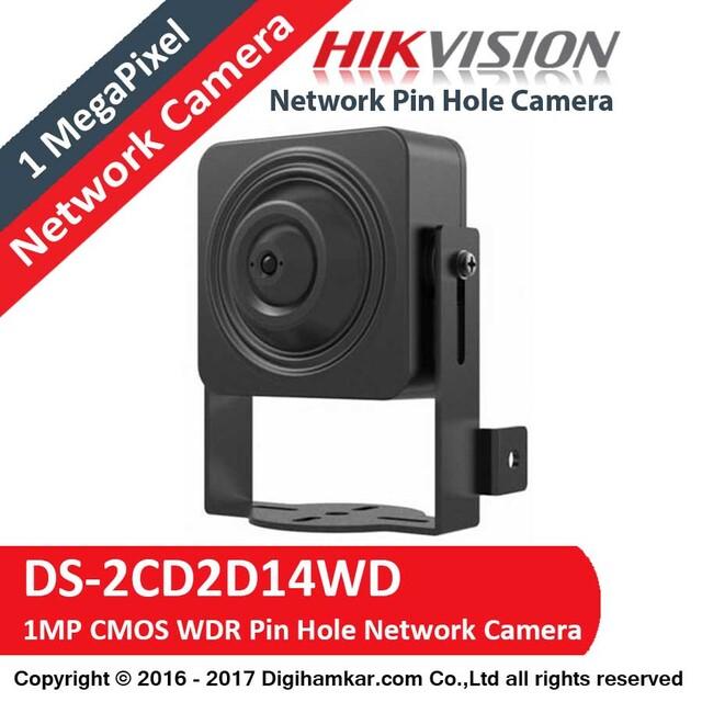دوربین مداربسته تحت شبکه پین هول هایک ویژن مدل DS-2CD2D14WD