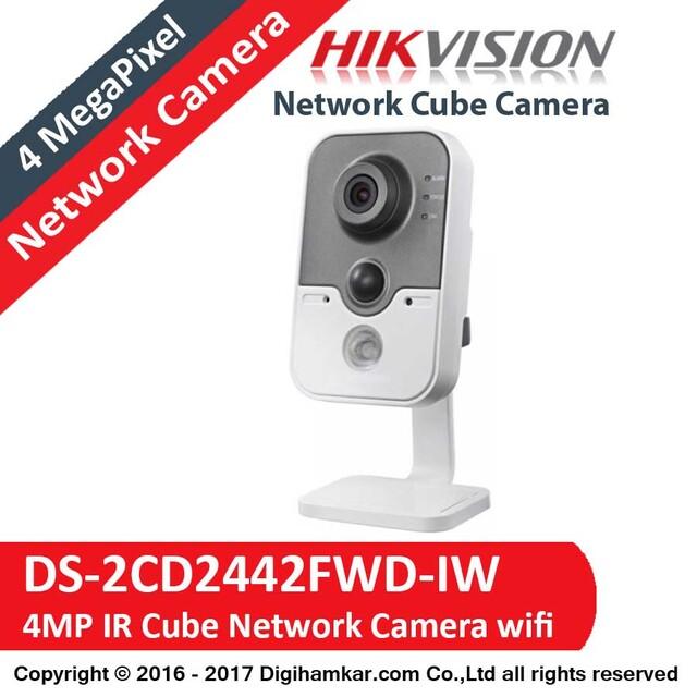 دوربین مداربسته تحت شبکه کیوب هایک ویژن مدل DS-2CD2442FWD-IW