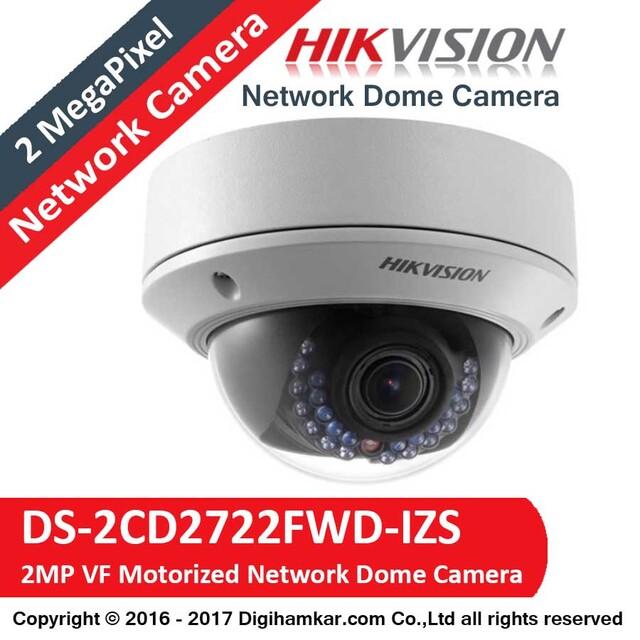 دوربين مداربسته تحت شبکه دام هايک ويژن موتورایز مدل DS-2CD2722FWD-IZS