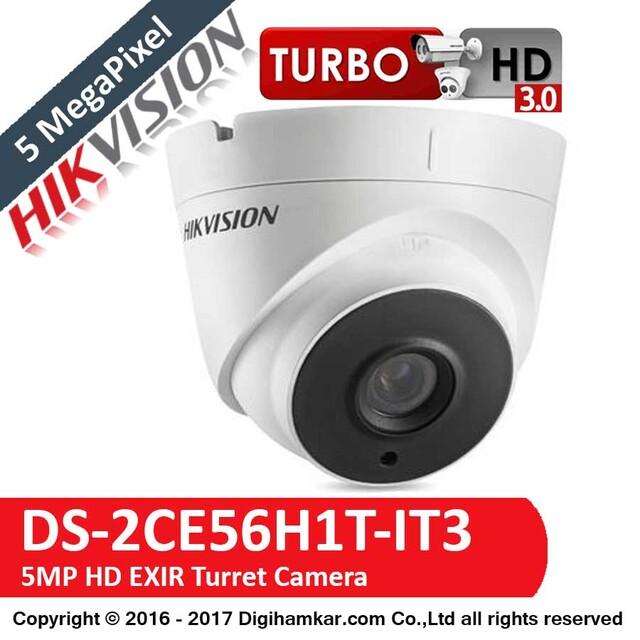دوربین مداربسته TurboHD دام هایک ویژن مدل DS-2CE56H1T-IT3