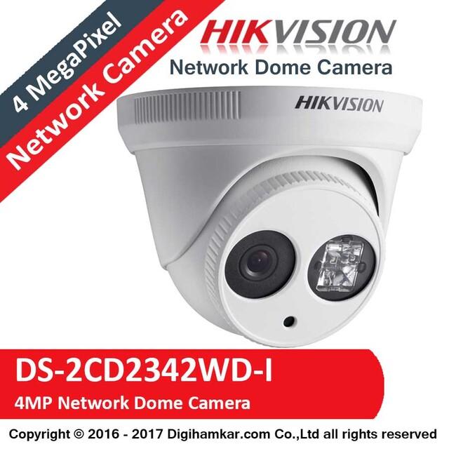 دوربین مداربسته تحت شبکه دام هایک ویژن مدل DS-2CD2342WD-I