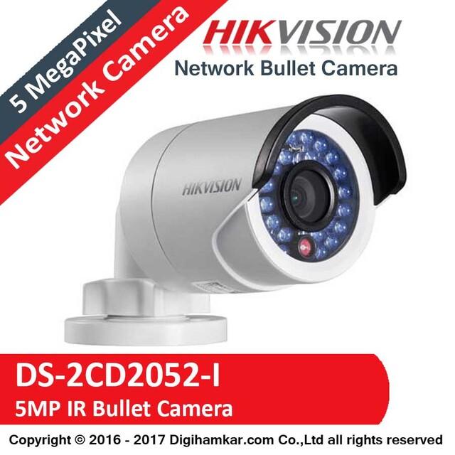 دوربین مداربسته تحت شبکه بولت هایک ویژن مدل DS-2CD2052-I