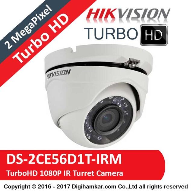 دوربين مداربسته TurboHD دام هايک ويژن مدل DS-2CE56D1T-IRM