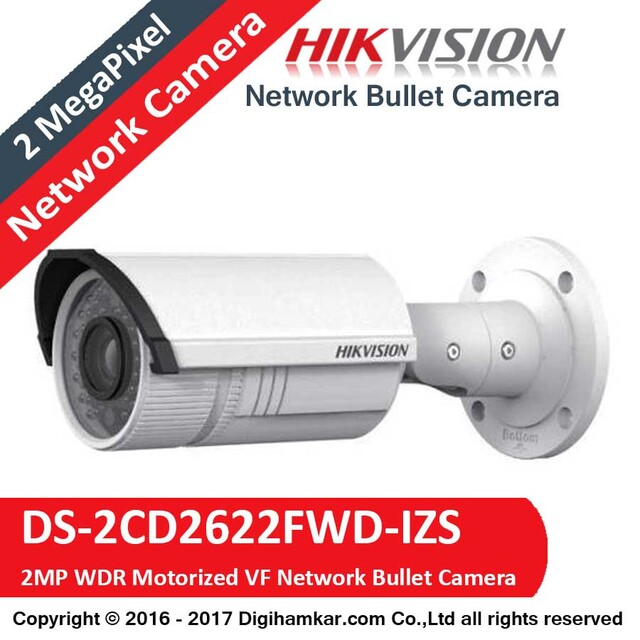 دوربين مداربسته تحت شبکه بولت هايک ويژن موتورایز مدل DS-2CD2622FWD-IZS