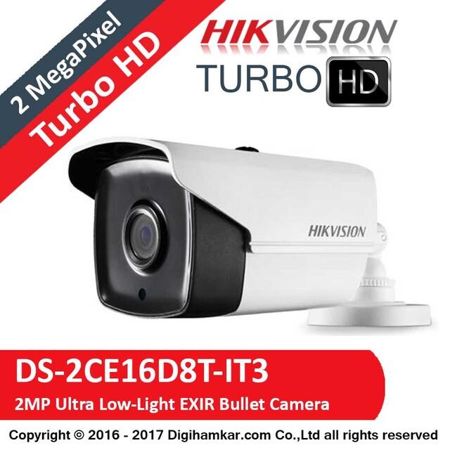 دوربین مداربسته TurboHD بولت هایک ویژن مدل DS-2CE16D8T-IT3