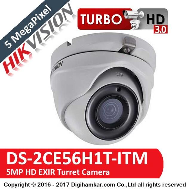 دوربین مداربسته TurboHD دام هایک ویژن مدل DS-2CE56H1T-ITM