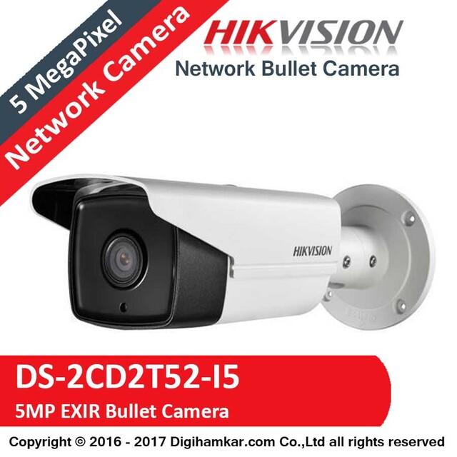 دوربین مداربسته تحت شبکه بولت هایک ویژن مدل DS-2CD2T52-I5