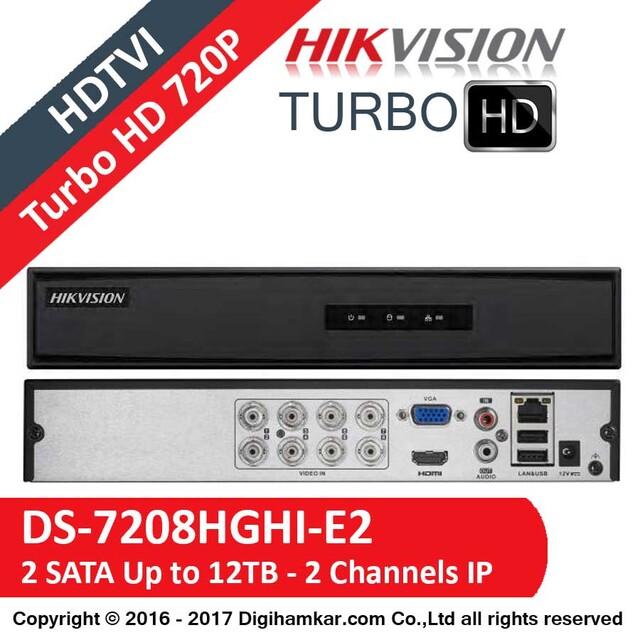 ضبط کننده ویدیویی دیجیتال DVR هایک ویژن مدل DS-7208HGHI-E2