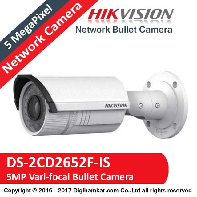 دوربين مداربسته تحت شبکه بولت هايک ويژن وری فوکال مدل DS-2CD2652F-IS