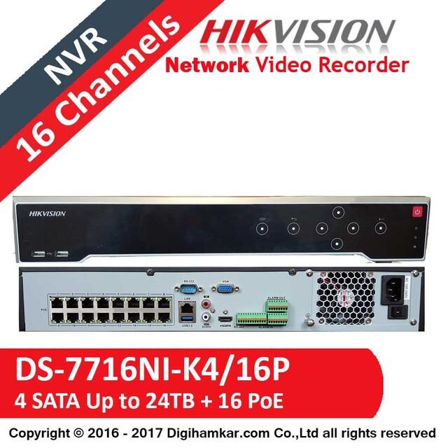 ضبط کننده ویدیویی تحت شبکه NVR هایک ویژن مدل DS-7716NI-K4/16P