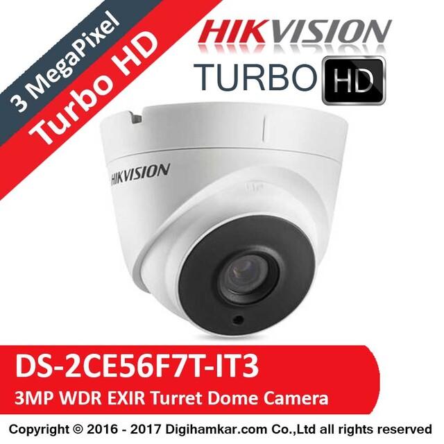 دوربين مداربسته TurboHD دام هايک ويژن مدل DS-2CE56F7T-IT3