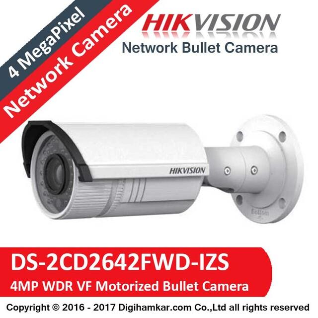 دوربين مداربسته تحت شبکه بولت هايک ويژن موتورایز مدل DS-2CD2642FWD-IZS