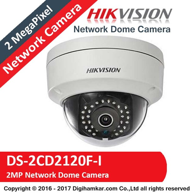 دوربین مداربسته تحت شبکه دام هایک ویژن مدل DS-2CD2120F-I