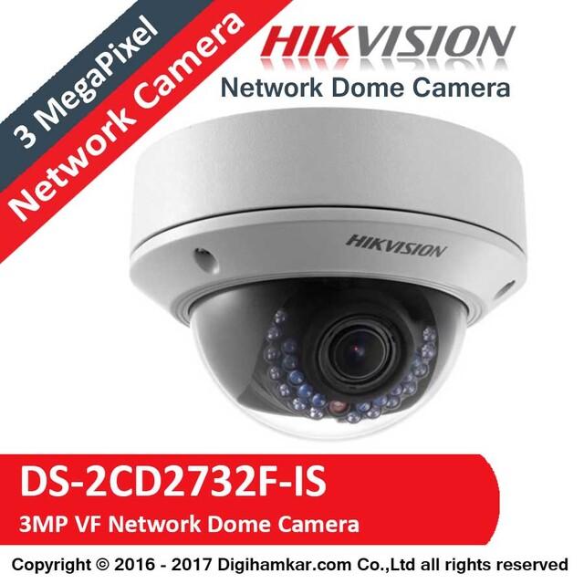 دوربين مداربسته تحت شبکه دام هايک ويژن وری فوکال مدل DS-2CD2732F-IS