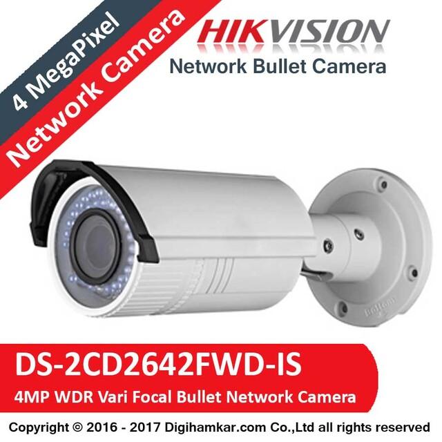 دوربين مداربسته تحت شبکه بولت هايک ويژن وری فوکال مدل DS-2CD2642FWD-IS