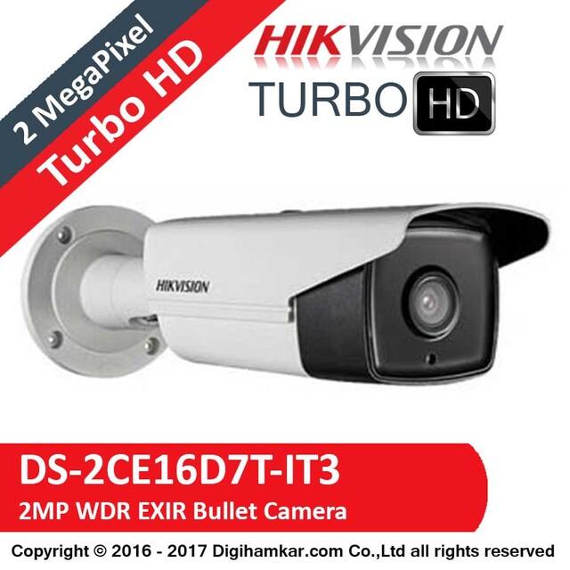 دوربين مداربسته TurboHD بولت هايک ويژن مدل DS-2CE16D7T-IT3