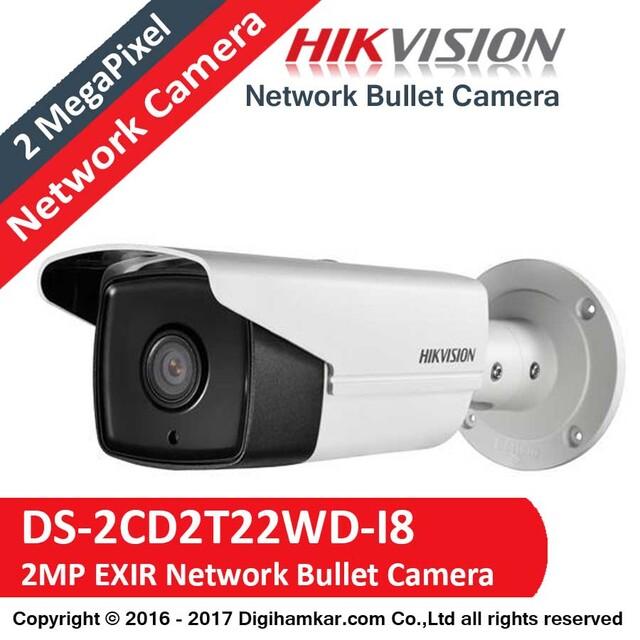 دوربين مداربسته تحت شبکه بولت هايک ويژن مدل DS-2CD2T22WD-I8