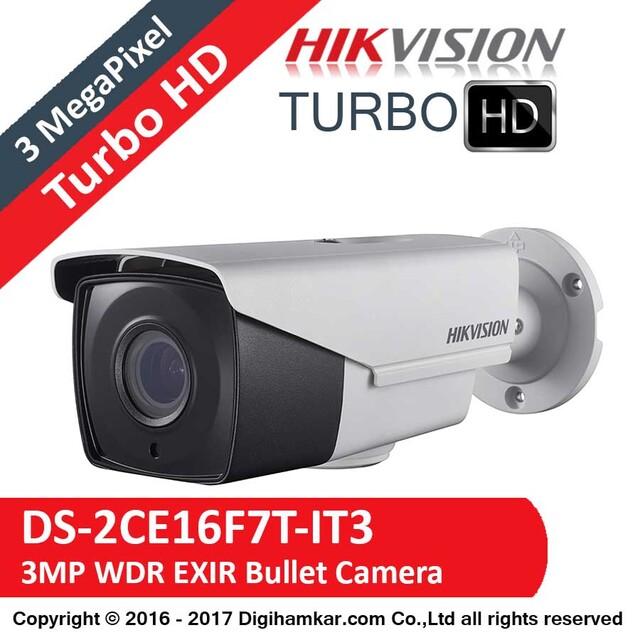 دوربین مداربسته TurboHD بولت هایک ویژن مدل DS-2CE16F7T-IT3