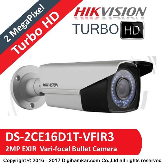 دوربين مداربسته TurboHD بولت هايک ويژن وری فوکال مدل DS-2CE16D1T-VFIR3