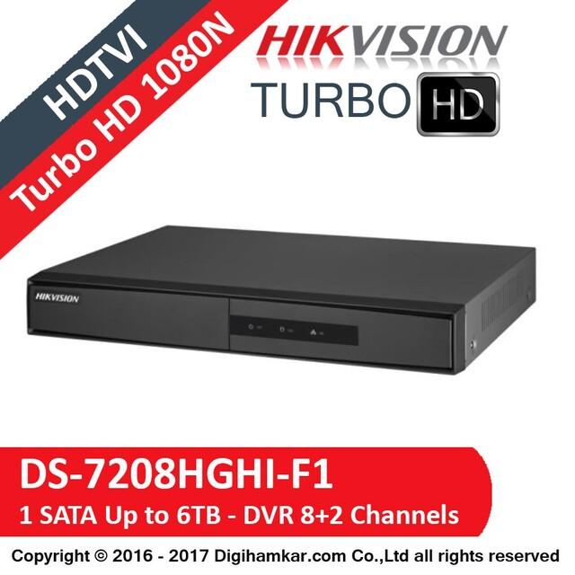 ضبط کننده ویدیویی دیجیتال DVR هایک ویژن مدل DS-7208HGHI-F1