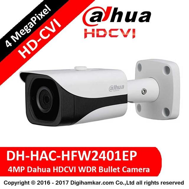 دوربين مداربسته آنالوگ بولت داهوا HD-CVI مدل DH-HAC-HFW2401EP