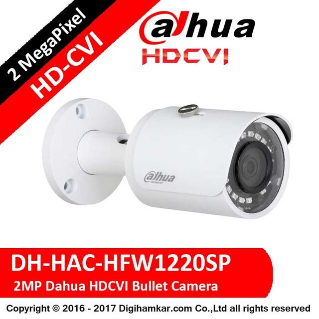 دوربین مداربسته بولت داهوا HD-CVI مدل DH-HAC-HFW1220SP