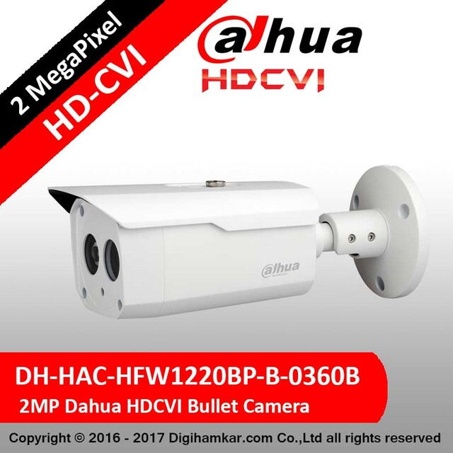 دوربین مداربسته بولت داهوا HD-CVI مدل DH-HAC-HFW1220BP-B-0360B