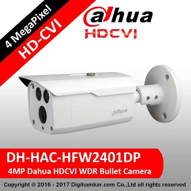 دوربين مداربسته آنالوگ بولت داهوا HD-CVI مدل DH-HAC-HFW2401DP